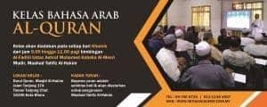 Kelas Bahasa Arab Al-Quran (Kampus) | Imtiaz Academy