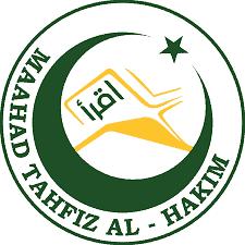 Logo Maahad Tahfiz Al-Hakim (MATA)