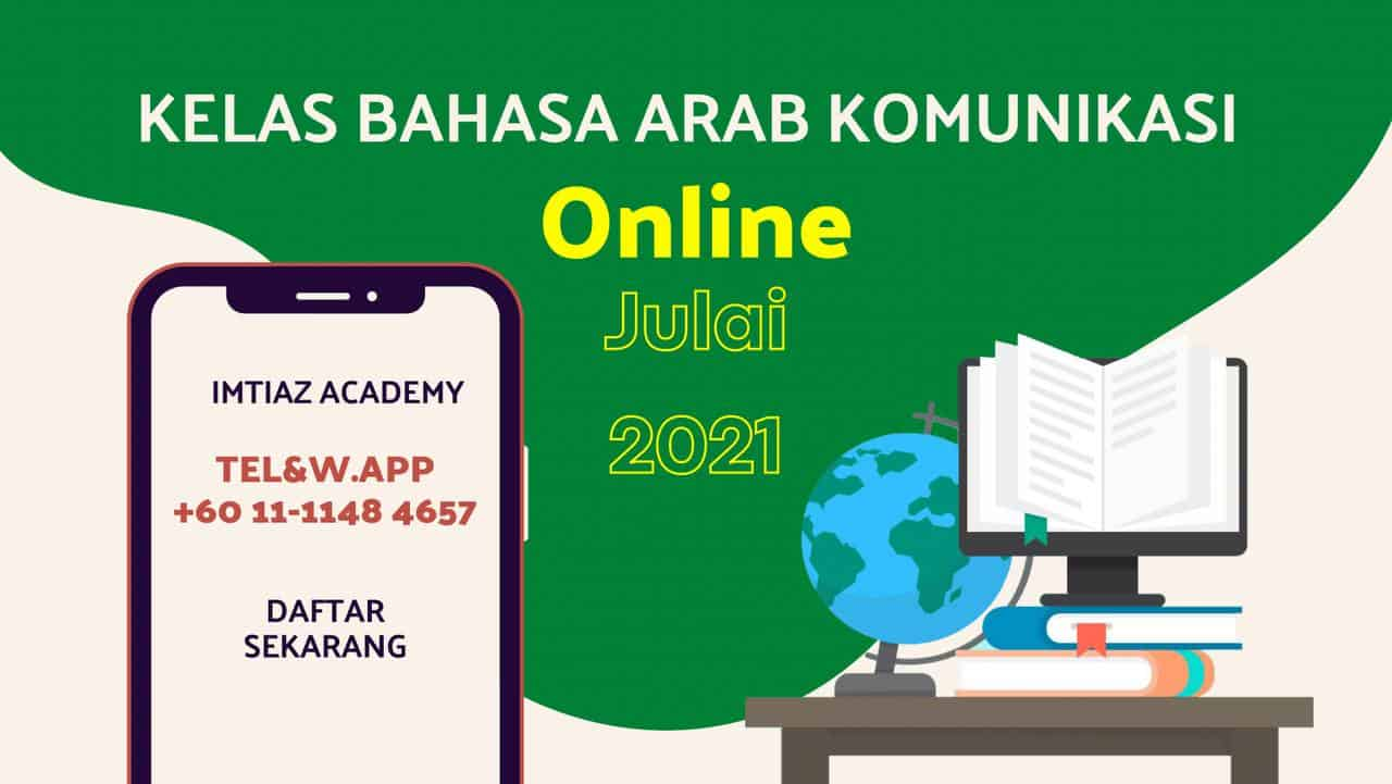 Kelas Bahasa Arab Komunikasi Asas Bahasa Arab Al-Quran Online