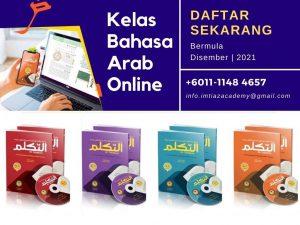 Kelas Bahasa Arab Komunikasi